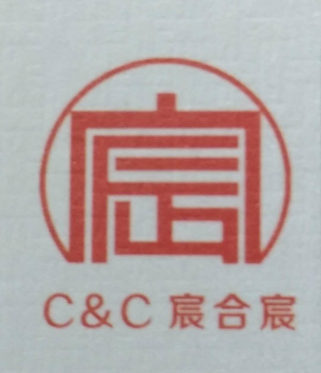 山东宸合宸律师事务所