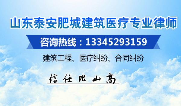 张绪国律师