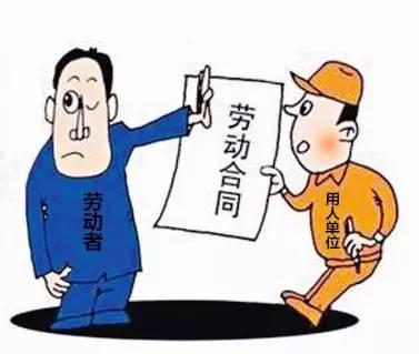 第二次劳动合同到期公司不续签,高院:公司违法,赔10万!