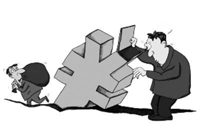 干货|不良资产产业链及模式全解析