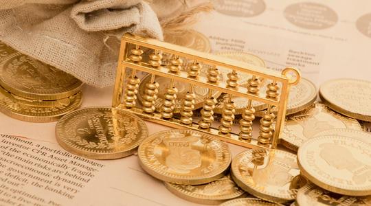 债务人破产后,债权人可否对履约保证金行使取回权