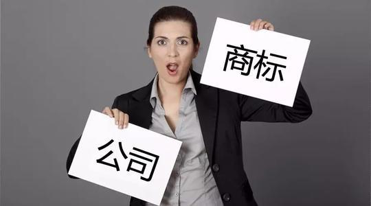 """加多宝又""""上火""""!被判向中粮包装补偿2.3亿元"""