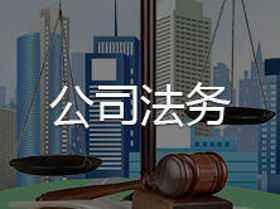 股权纠纷中如何确认股东资格?
