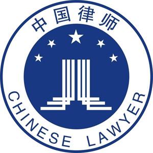 廖振琦律师
