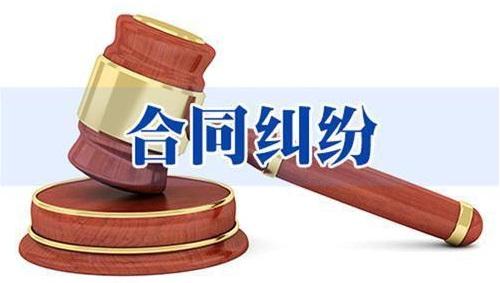 法官:雇佣合同与承揽合同的区别与认定