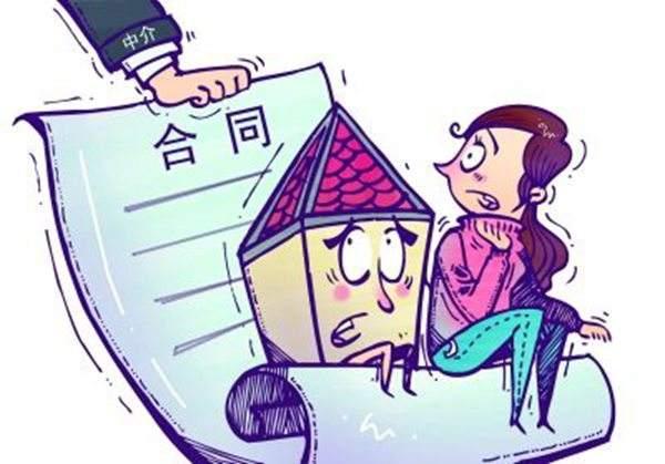 双方签订房屋买卖合同且已经实际交付,在未来办理权属证书前房屋