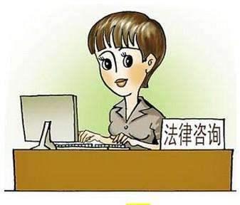 专业普法:电子劳动合同,怎样签才有效?