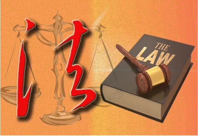 信用卡逾期多久会被判定为刑事案件?