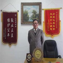 许志华律师