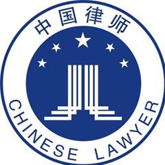 宋立波律师