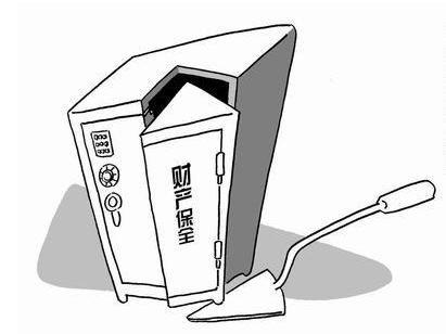 [财产保全]工程款财产保全是否必要