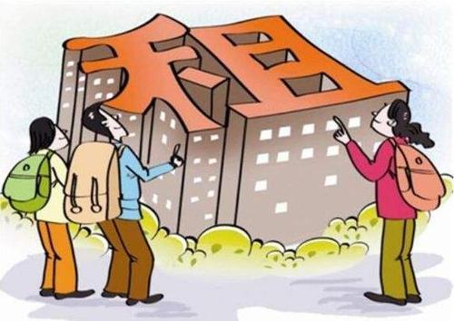 [房屋转租]房东租房注意事项及禁忌有哪些
