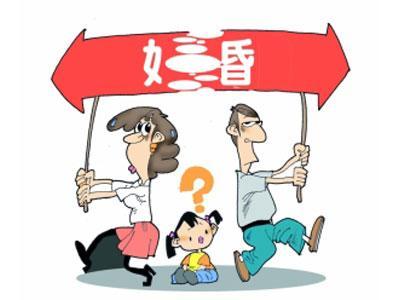 [离婚抚养权]有小孩的离婚抚养权归谁