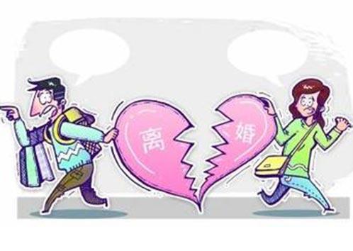 (离婚)离婚时被负债怎么办
