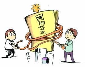 借款合同应包含哪些条款