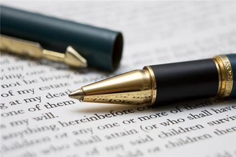 《民法典婚姻家庭编》常见法律问题