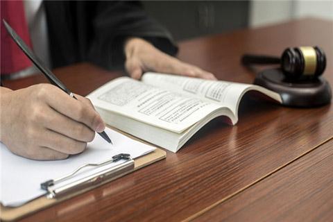 关于兄弟姐妹间的扶养义务,《民法典婚姻家庭编》这样规定