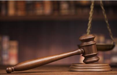 最高院:购房人虽已全额支付购房款但未办理过户登记的,其请求法院确认享有该房屋所有权不应得到支持