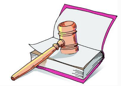 最高院民一庭:《民法典》规定的诉讼时效是3年,离婚3年以后发现有离婚时尚未分割的夫妻共同财产,为什么仍然可以诉请分割?